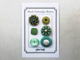 no.3 ビーズ刺繍のボタンシートの画像