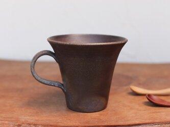 備前焼 コーヒーカップ(中) c1-077の画像