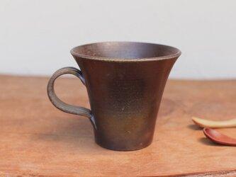 備前焼 コーヒーカップ(中) c1-079の画像