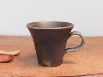 備前焼 コーヒーカップ(中) c1-080の画像
