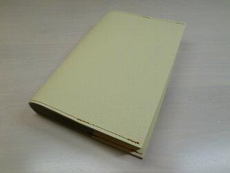 文庫本サイズ・ピッグスキン・一枚革のブックカバー・0431の画像