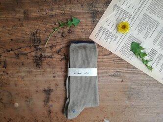 草木染め 綿100%ふんわりくつした 灰緑いろの画像