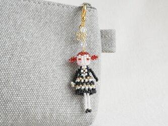 ファスナーチャーム [レオナ] ビーズドール・マスコット・人形の画像