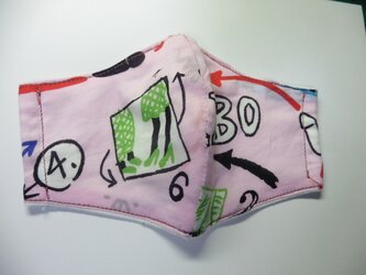 綿100% ピンク ハンドメイド 立体マスク ★3枚セットの画像