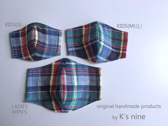 【即納】家族でお揃い立体マスク KIDS(S) 上下がわかる刺繍入り♪の画像