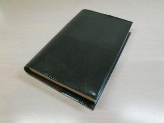 ハヤカワ文庫トールサイズ対応・墨色・ゴート・一枚革のブックカバー・0495の画像