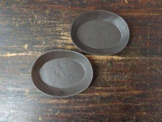 ゆるり楕円鉢(黒)の画像