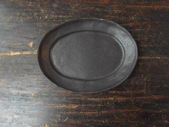 ゆるり楕円プレート(黒)の画像