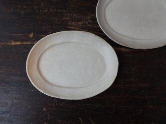 ゆるり楕円プレート(白)の画像