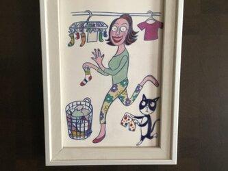 ポストカード「家事は楽しく・お洗濯」額入りの画像