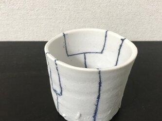 白磁蕎麦猪口「GOSU  lines」(フリーカップ) (旧作sale価格)の画像