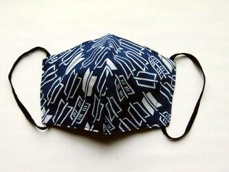 天然藍の型染めリバーシブルマスク  矢羽 の画像