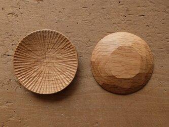 ハツリ小皿(ナラ|オイル・蜜蝋仕上げ)の画像
