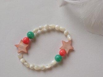 *pink shell star braceletの画像