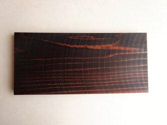 杉の板皿の画像