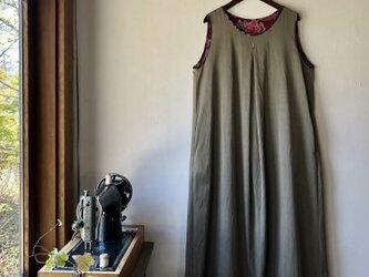 うさぎのナチュラルワンピース047(綿レーヨン・ベージュ)銘仙リメイク 古布 ノースリーブ ゆったり ロング 大人可愛いの画像