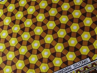 アフリカ布『カンガ』 バイオレット ペイズリーの画像