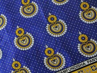 アフリカ布『カンガ』 オリエンタルブルー × イエローの画像