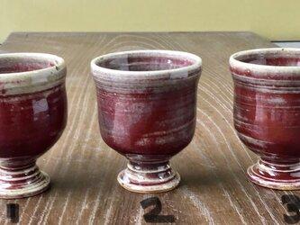 ZAO RED ワインカップ  一個3000円の画像