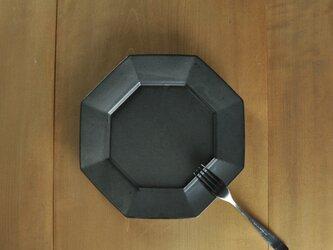 オクタングルリムプレート8寸/チャコールの画像