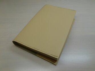文庫本サイズ・ピッグスキン・クリーム・一枚革のブックカバー・0423の画像