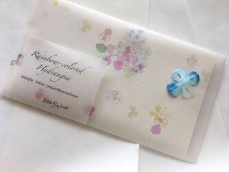 *アウトレット 虹色紫陽花 シンプルレターの画像