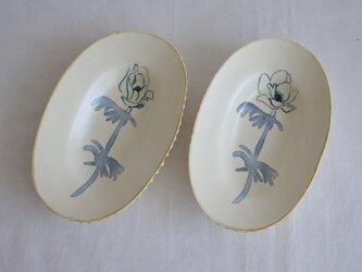 リム皿(アネモネグリーン)の画像
