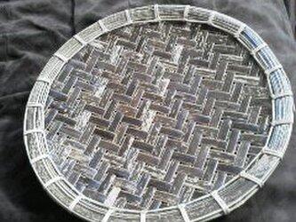 ザル盆(黒竹・網代編み)の画像