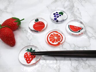フルーツの箸置き - いちご -の画像