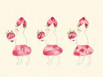 「白猫堂の苺ミルク」ポストカード2枚セットの画像