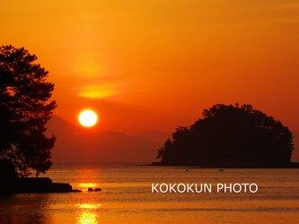有明海の朝の風景9「ポストカード5枚セット」の画像