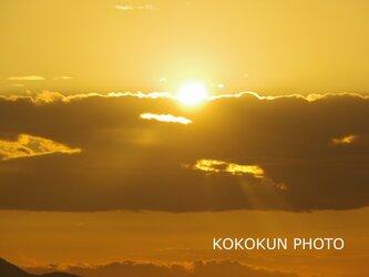 有明海の朝の風景14「ポストカード5枚セット」の画像