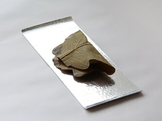 鎚目模様の角小盆 [ アルミ ]の画像