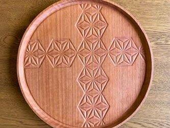 【人気】ラウンド トレイ - 麻の葉 -  round tray 0014 ニヤトーの画像