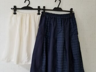 大島紬リメイク パッチスカート ペチコート付きの画像