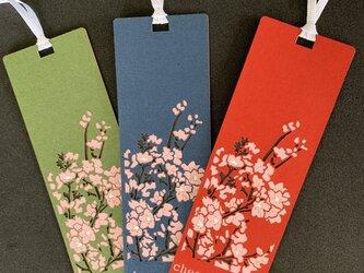 切り絵しおり「桜」の画像