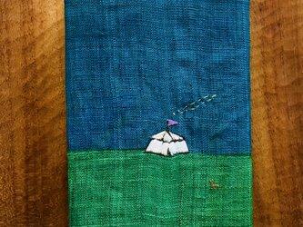染色とししゅう 文庫本 ブックカバー 「サーカスナイト」の画像