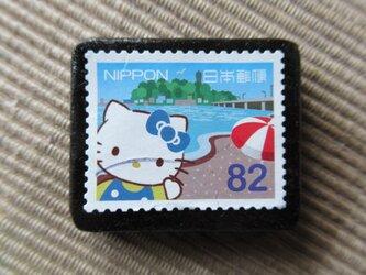 アップサイクル 切手ブローチ 6148の画像