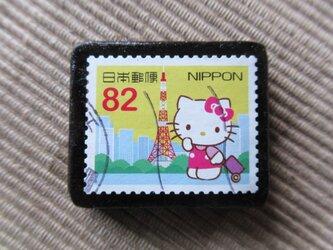 アップサイクル 切手ブローチ 6149の画像