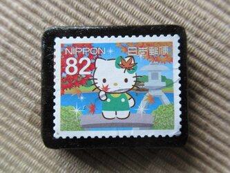 アップサイクル 切手ブローチ 6150の画像
