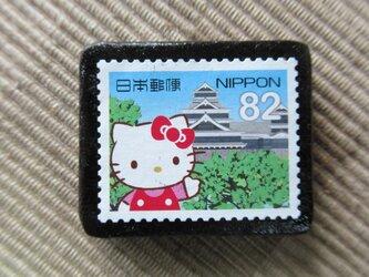 アップサイクル 切手ブローチ 6152の画像