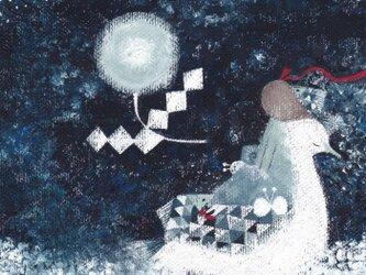 「恋はヒカリ」ポストカード2枚セットの画像