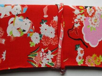 4839 女の子の着物で作った和風財布・ポーチ #送料無料の画像