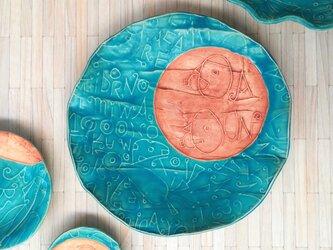明るく、楽しく、美味しく! トルコマット 大皿1 ターコイズブルーの画像