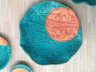 明るく、楽しく、美味しく! トルコマット 大皿3 ターコイズブルーの画像