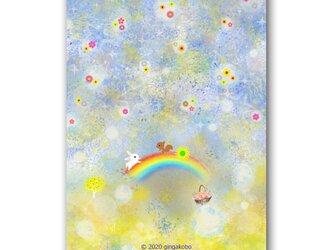 「春遊び」 ほっこり癒しのイラストポストカード2枚組 No.1054の画像