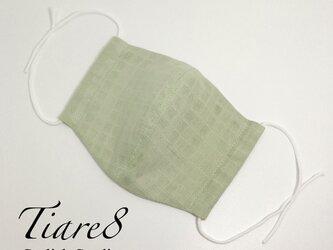 ★ラスト1点★新緑もゆる「ペールグリーン」☆涼しく敏感肌にも優しいダブルガーゼのシンプル立体マスク【やや小さめサイズ】の画像