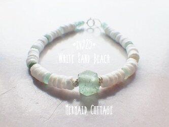*sv925*White Sand Beach* リサイクルガラス&シェル&ローマングラスのビーチブレスレットの画像