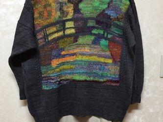 手編み 綿カーディガン(男女兼用)の画像