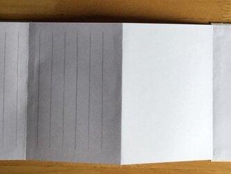 アコーデイオン式ノート A6判 片面5行たて罫線入りの画像